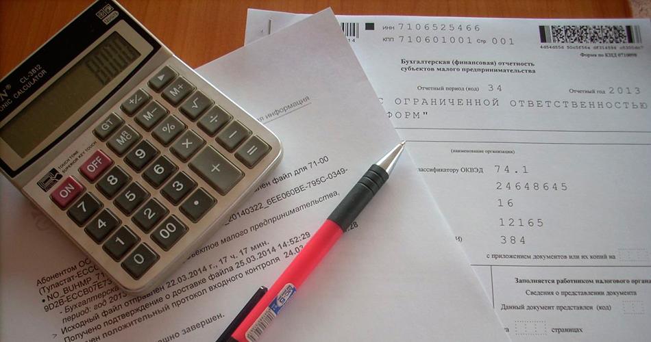 бухгалтерская отчетность